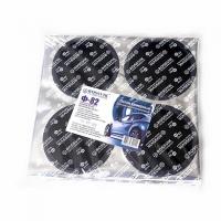 Латки камерные (круглые) Ф82 50 шт. пакет