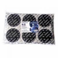 Латки камерные (круглые) Ф72, 100 шт. пакет